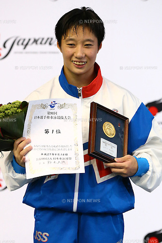 Minami Itahashi,<br /> SEPTEMBER 18, 2015 - Diving : <br /> All Japan Diving Championship 2015<br /> Women's 3m Springboard Award ceremony<br /> at Tatsumi International Swimming Center, Tokyo, Japan.<br /> (Photo by Shingo Ito/AFLO SPORT)