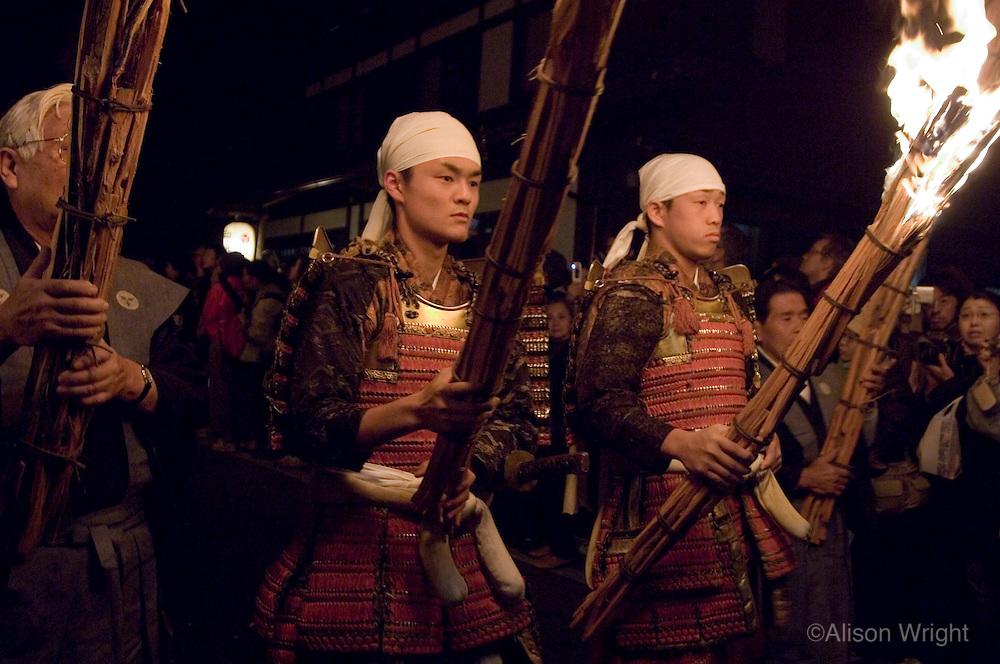 """Kurama, Japan - """"Hi Matsuri"""" Fire Festival, outside Kyoto."""
