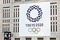 A huge Tokyo 2020 Olympic Games logo on display outside the Tokyo Metropolitan Government building on May 23, 2016, Tokyo, Japan. The massive new Tokyo 2020 Olympic and Paralympic Games logos, each measuring 8.5 meters by 8.5 meters, were hung outside the government building after the new designs were chosen last month. (Photo by Rodrigo Reyes Marin/AFLO)