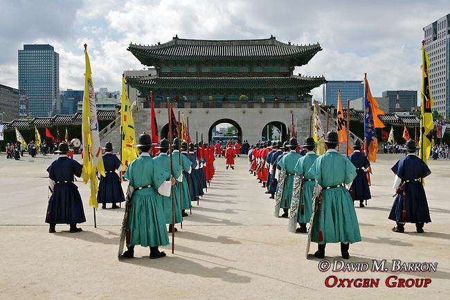 Kwanghwa-mun, Gyeongbok Palace