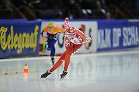 SCHAATSEN: HEERENVEEN: Thialf, World Cup, 03-12-11, 1500m A, Yekaterina Lobysheva RUS, ©foto: Martin de Jong