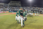 Tulane vs. LSU (Baseball 2016)