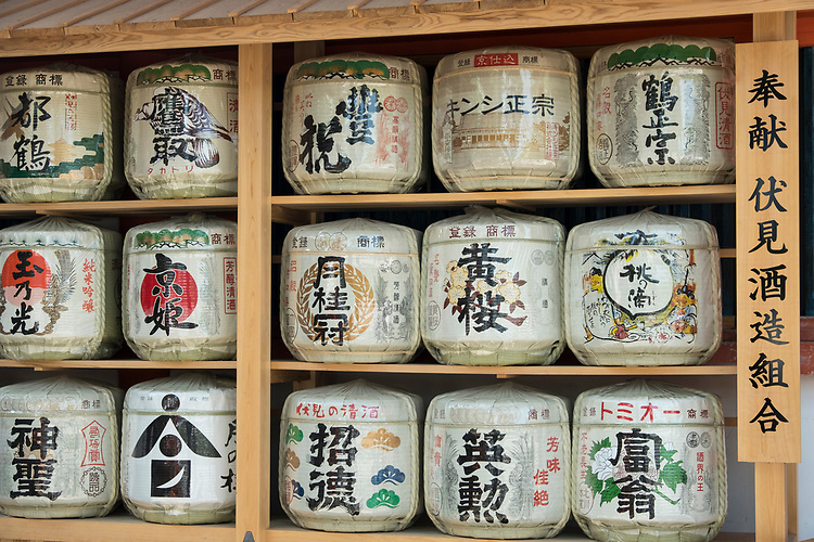 """Sake barrels normally displayed near a Shinto shrine are called kazaridaru, which means """"decoration barrels."""
