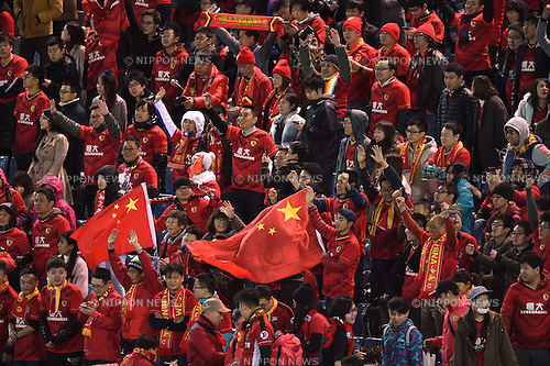 Guangzhou Evergrande fans, <br /> DECEMBER 17, 2015 - Football / Soccer : <br /> FIFA Club World Cup Japan 2015 semi-fina match <br /> between FC Barcelona 3-0 Guangzhou Evergrande <br /> at Yokohama International Stadium, Kanagawa, Japan. <br /> (Photo by AFLO SPORT)
