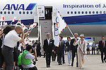 (L-R) Seiko Hashimoto, ,  JOCTsunekazu Takeda,  Yuriko Koike (Tokyo Governor), <br /> AUGUST 24, 2016 : The Olympic flag welcoming ceremony at Haneda Airport in Tokyo, Japan. The Olympic flag was passed to the Tokyo governor via the IOC President at the Rio de Janeiro 2016 Olympic Games closing ceremony on August 21. Tokyo will host the 2020 Olympic Games. (Photo by AFLO SPORT)