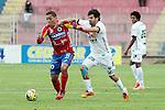 Pasto- Deportivo Pasto y Equidad Seguros empataron sin goles, en el partido correspondiente a la octava fecha del Torneo Clausura 2014, desarrollado en el estadio Libertad.