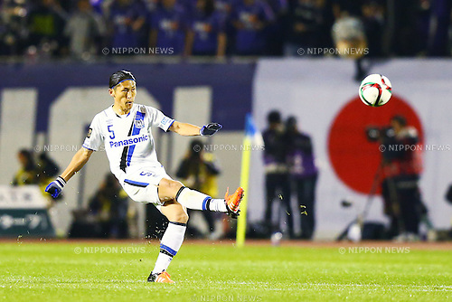 Daiki Niwa (Gamba),<br /> DECEMBER 5, 2015 - Football / Soccer : <br /> 2015 J.League Championship Final 2nd leg match<br /> between Sanfrecce Hiroshima - Gamba Osaka<br /> at Hiroshima Big Arch in Hiroshima, Japan.<br /> (Photo by Shingo Ito/AFLO SPORT)