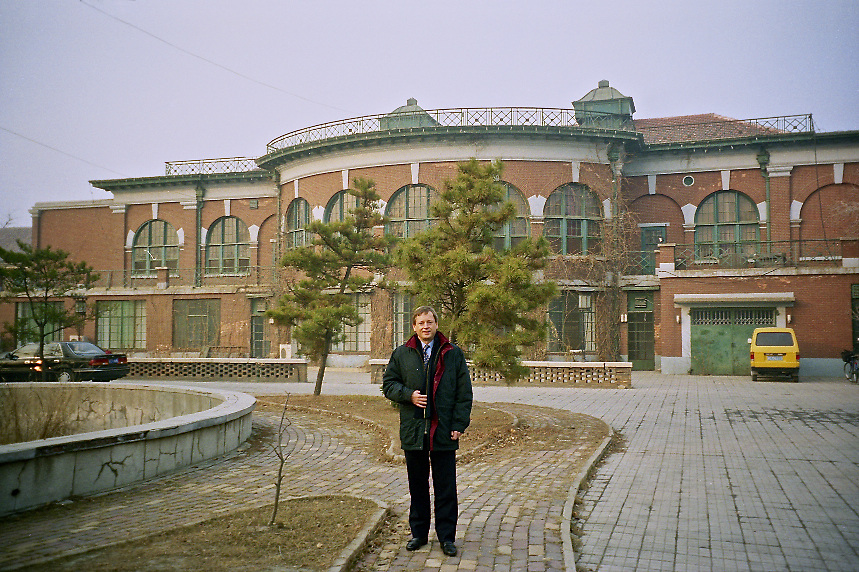 1997: The Photographer, In His Earlier Life As A Chartered Accountant, Poses In Front Of The Club On His First Visit In December.