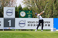 Matt Wallace (ENG) in action during the third round of the Volvo China Open played at Topwin Golf and Country Club, Huairou, Beijing, China 26-29 April 2018.<br /> 28/04/2018.<br /> Picture: Golffile | Phil Inglis<br /> <br /> <br /> All photo usage must carry mandatory copyright credit (&copy; Golffile | Phil Inglis)