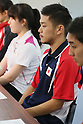 Shinnosuke Tsukue, SEPTEMBER 9, 2013 - Squash : Japanese Squash team attend press conference about squash not being selected from the Olympic summer Games in 2020 <br />  at Kishi Gymnasium, Tokyo, Japan. (Photo by Yusuke Nakanishi/AFLO SPORT)
