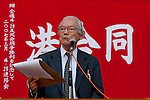 Activist, Shigenori Nishikawa, speaks at The National Worker`s Rally organised by Marxist groups and Doro Chiba labour union in Hibiya Park, Tokyo, Japan, Sunday November 1st 2009