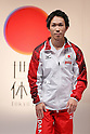 Makoto Okiguchi (JPN), September 12, 2011 - Artistic Gymnastics : Makoto Okiguchi attends press conference in Tokyo, Japan, regarding the Artistic Gymnastics World Championships 2011 Tokyo. (Photo by Yusuke Nakanishi/AFLO SPORT) [1090]