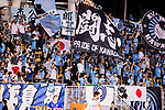 Fans of Kawasaki Frontale (JPN) wave flags to celebrate their team's scoring during the AFC Champions League 2017 Group G match between Eastern SC (HKG) and Kawasaki Frontale (JPN) at the Mongkok Stadium on 01 March 2017 in Hong Kong, China. Photo by Chris Wong / Power Sport Images