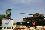 Israel, Shephelah. A memorial to the fallen soldiers of an armoured brigade by Highway 6