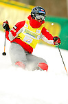 15 January 2005 - Lake Placid, New York, USA - Nikola Sudova representing the Czech Republic, competes in the FIS World Cup Ladies' Moguls Freestyle ski competition, ranking second for the day, taking the Silver Medal, at Whiteface Mountain, Lake Placid, NY. ..Mandatory Credit: Ed Wolfstein Photo.