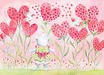 Lucie Crovatto - Valentine's Day