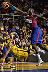 Regal FC Barcelona vs Gran Canaria 2014: 83-58 - League ACB 2010/11 - Game: 1.