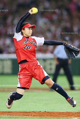 Sayuri Yamane (JPN), <br /> JUNE 23, 2016 - Softball : <br /> International Friendly match <br /> between Japan - USA <br /> at Tokyo Dome, Tokyo, Japan. <br /> (Photo by Yohei Osada/AFLO SPORT)