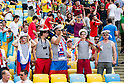 Fans (RUS), JUNE 22, 2014 - Football / Soccer : FIFA World Cup Brazil 2014 Group H match between Belgium 1-0 Russia at the Maracana stadium in Rio de Janeiro, Brazil. (Photo by Maurizio Borsari/AFLO)