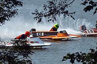 5-M, 1-E and 1-S    (Outboard Hydroplane)