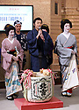 "Opening ceremony of the drama ""Nihonbashi"""