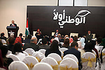 "Palestinian Prime Minister Salam Fayyad speaks during the ceremony of initiative of ""Home First"" in the West Bank city of Ramallah on 01 November, 2012. The initiative designed to promote the cooperative sector and develop small businesses. Photo by Issam Rimawi"