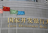 Flags fly in front of the China Development Bank Tower in Shanghai, China. CDB is currently seeking to buy Dresdner Bank from Allianz SE with a rumored offering price of 9 billion euros in cash..