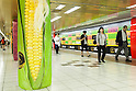 Commuters walk past columns displaying giant vegetables in the Tokyo Metro passageway in Shinjuku on September 1, 2015, Tokyo, Japan. The Central Union of Agricultural Co-operatives (JA-ZENCHU) is promoting Japanese vegetables with the vegetable columns and a massive 80 meter ''Wall Farmer's Market'' information poster until September 6th. (Photo by Rodrigo Reyes Marin/AFLO)