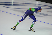 ISU World Cup Calgary 131115
