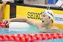 Kohei Yamamoto, September 4, 2011 - Swimming : Kohei Yamamoto competes in the Intercollegiate Swimming Championships, men's 1500m Free style final at Yokohama international pool, Kanagawa. Japan. (Photo by Yusuke Nakanishi/AFLO SPORT) [1090]