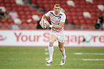 James Rodwell of England runs with the ball during the match Canada vs England, Day 2 of the HSBC Singapore Rugby Sevens as part of the World Rugby HSBC World Rugby Sevens Series 2016-17 at the National Stadium on 16 April 2017 in Singapore. Photo by Victor Fraile / Power Sport Images