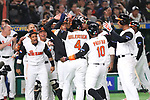 Netherlands team group (NED), <br /> MARCH 12, 2017 - WBC : <br /> 2017 World Baseball Classic <br /> Second Round Pool E Game <br /> between Japan - Netherlands <br /> at Tokyo Dome in Tokyo, Japan. <br /> (Photo by YUTAKA/AFLO SPORT)