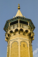 Tunis, Tunisia.  Minaret of the Hamouda Pacha Mosque, 17th. Century.