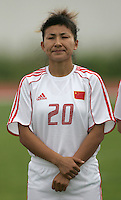 MAR 15, 2006: Albufeira, Portugal:  Huana Liu