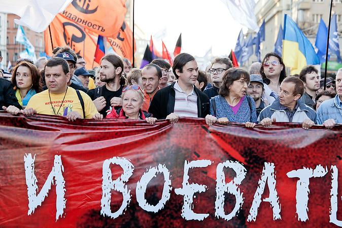 Demonstration für Frieden in der Ukraine und Protest gegen die eigene Regierung in Moskau am 21.09.2014 mit ca. 20000 Teilnehmern / Demonstration, rally for Peace in the Ukraine  and against the russion gouverment in Moscow 21.09.2014