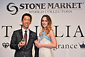 "Leighton Meester and Taijiro Nakamura, Sep 25, 2014 : Tokyo, Japan : President of Stone Market CO., LTD., Taijiro Nakamura and actress Leighton Meester(R) attend a launch event for new fragrance brand ""ST. Rillian"" in Tokyo, Japan on September 25, 2014."