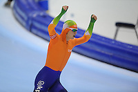 SCHAATSEN: HEERENVEEN: IJsstadion Thialf, 18-11-2012, Essent ISU World Cup, Season 2012-2013, Men 1500 meter Division A, winner Maurice Vriend (NED), ©foto Martin de Jong