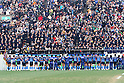 The 95th All Japan High School Rugby Tournament Final