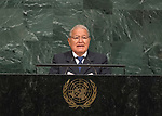 72 General Debate – 20 September <br /> <br /> Excellency Salvador Sánchez Cerén, President of the Republic of El Salvador