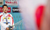 Daiya Seto JPN gold medal<br /> Men's 040m individual medley final<br /> Swimming<br /> 15th FINA World Aquatics Championships<br /> Palau Sant Jordi, Barcelona (Spain) 04/08/2013 <br /> © Giorgio Perottino / Deepbluemedia.eu / Insidefoto