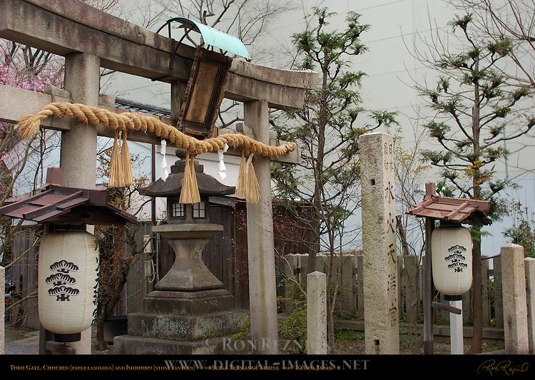 Ishidorii Stone Torii Gate, Chochin Paper Lanterns, Ishidoro Stone Lantern, Suika Tenmangu Shrine, Kyoto, Japan