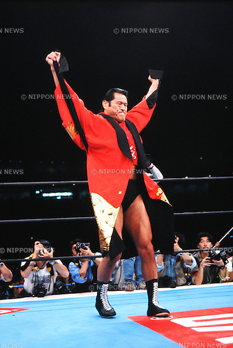 Antonio Inoki, JANUARY 4, 1996 - Pro-Wrestling : Antonio Inoki during the New Japan Pro-Wrestling event at Tokyo Dome in Tokyo, Japan. (Photo by Yukio Hiraku/AFLO)