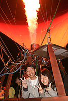 20110916 Hot Air Cairns 16 Septempber