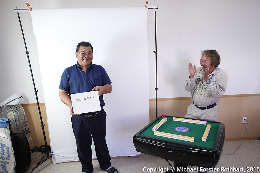 Civil engineer Kenichi Hayashi is one of 15,800 evacuees from Tomioka, a town in the Fukushima exclusion zone. He is also a decontamination supervisor working for Maruto, a construction company cleaning up Tomioka. He poses for a portrait with his friend Ben Takeda, another decontamination supervisor, beside the mahjong table in his Maruto office. Full caption to come.<br /> <br /> &copy; Michael Forster Rothbart Photography<br /> www.mfrphoto.com &bull; 607-267-4893<br /> 34 Spruce St, Oneonta, NY 13820<br /> 86 Three Mile Pond Rd, Vassalboro, ME 04989<br /> info@mfrphoto.com<br /> Photo by: Michael Forster Rothbart<br /> Date:  10/13/2015<br /> File#:  Canon &mdash; Canon EOS 5D Mark III digital camera frame A20594
