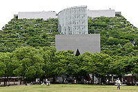 Unusual architecture in Fukuoka city, Fukuoka prefecture, Japan, June 5, 2009.
