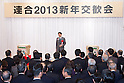 January 7, 2013, Tokyo, Japan - Japan's Prime Minister Shinzo Abe addresses a Japanese Trade Union Confederation's new year party at a Tokyo hotel on Monday, January 7, 2013. Abe hoped from one party after another, delivering speeches of his economic recovery scenario. The confederation known as Rengo is the largest supporting group of the opposition Democratic Party of Japan which has lost the grip on power in the December 16, 2012, general election. (Photo by AFLO)