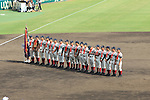Osaka Toin team group,<br /> AUGUST 25, 2014 - Baseball :<br /> Osaka Toin players line up with the championship pennant, the winners plaque and gold medals during the closing ceremony after winning the 96th National High School Baseball Championship Tournament final game between Mie 3-4 Osaka Toin at Koshien Stadium in Hyogo, Japan. (Photo by Katsuro Okazawa/AFLO)
