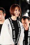 Nami Otake, <br /> JULY 24, 2017 : <br /> The countdown event Tokyo 2020 Flag Tour Festival and 3 Years to Go to the Tokyo 2020 Games, <br /> at Tokyo Metropolitan Buildings in Tokyo, Japan. <br /> (Photo by Yohei Osada/AFLO SPORT)