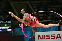 "Aliya Yussupova of Kazakhstan split leaps with ribbon at 2007 World Cup Kiev, ""Deriugina Cup"" in Kiev, Ukraine on March 17, 2007."