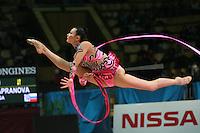 "Aliya Yussupova of Kazakhstan split leaps with ribbon at 2007 World Cup Kiev, ""Deriugina Cup"" in Kiev, Ukraine on March 17, 2007."